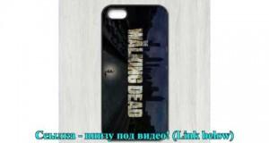 The Walking Dead fashion original phone case