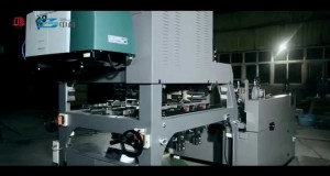 Cell-Phone-Box-Making-MachinePaper-Box-Forming-Machine-Manufacturer-Supplier