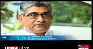 Living-It-Up-Is-radiation-from-mobile-phone-towers-dangerous-Nesa-Shielding-Products-CNN-IBN-Part1