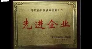 Cheap smartwatches manufacturer, china cheap smart watch phones, Shenzhen Timestar Electronic
