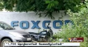 Foxconn to stop manufacturing  Mobile phone accessories as lack of demand