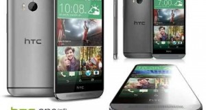 HTC One M8 Gunmetal Grey – Cheapest Contract Deals