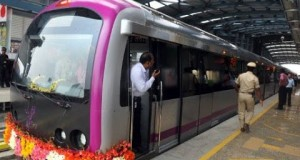 Latest Mobile Upload 2015 Bangalore Metro Train | Namma Metro