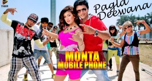 Monta Mobile Phone | Pagla Deewana (2015) | Bengali Movie Video Song | Amrita | Shobuj Khan