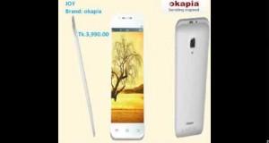 Okapia Mobile – Latest Smartphone in Bangladesh