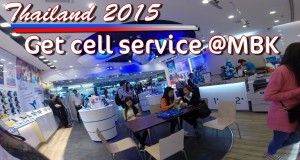 Travel Thailand 2015 How to get tourist Cellphone service CHEAP in Bangkok MBK Shopping Mall