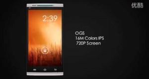 Video of Cheap Octa-core Cubot X6 Phones